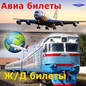 Авиа- и ж/д билеты Пестрецов