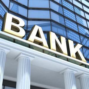 Банки Пестрецов