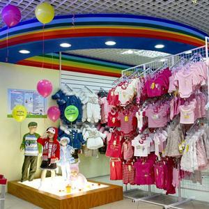 Детские магазины Пестрецов