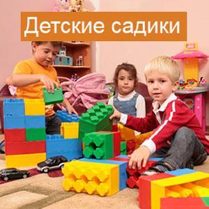 Детские сады Пестрецов