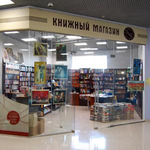Книжные магазины Пестрецов