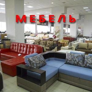 Магазины мебели Пестрецов
