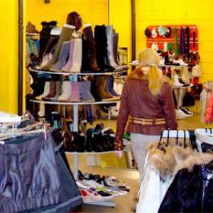 Магазины одежды и обуви Пестрецов