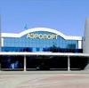 Аэропорты в Пестрецах