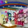 Детские магазины в Пестрецах