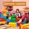 Детские сады в Пестрецах