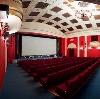 Кинотеатры в Пестрецах