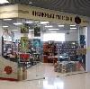 Книжные магазины в Пестрецах