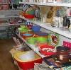 Магазины хозтоваров в Пестрецах