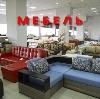Магазины мебели в Пестрецах