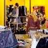 Магазины одежды и обуви в Пестрецах