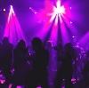 Ночные клубы в Пестрецах