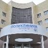 Поликлиники в Пестрецах