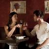 Рестораны, кафе, бары в Пестрецах