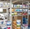 Строительные магазины в Пестрецах
