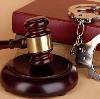 Суды в Пестрецах