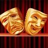 Театры в Пестрецах
