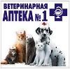 Ветеринарные аптеки в Пестрецах