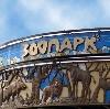 Зоопарки в Пестрецах