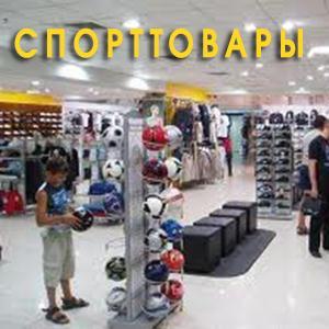 Спортивные магазины Пестрецов
