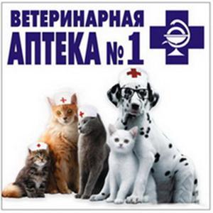Ветеринарные аптеки Пестрецов